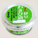 Wasabi Pickle (Japan)