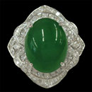 Jade Ring (Hong Kong)