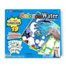 Water-Color Activity Set (Hong Kong)