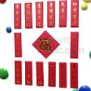Fridge Magnet Mini Red Banner (Hong Kong)