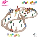 Toy Track Set (China)