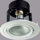 70W downlight (China continental)