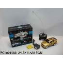7Channel R/C Car and Light and Charger (China)